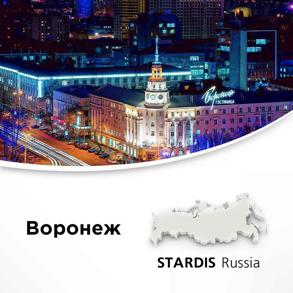 Воронеж с нами