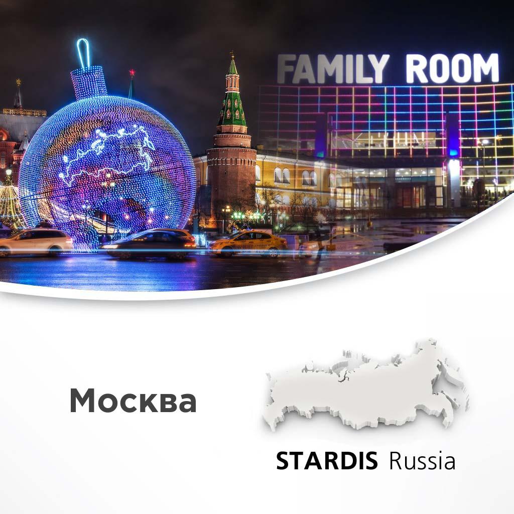 Открытие брендового салона Stardis в Москве