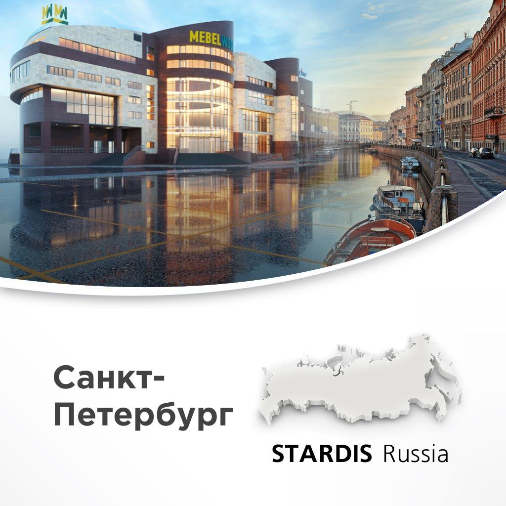 Открытие брендового салона Stardis в Санкт-Петербурге